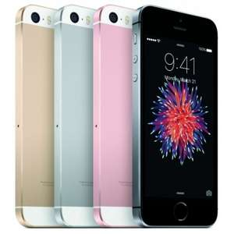 Apple Iphone SE 64gb - 499€ + 104,99€ Rakuten SP bei Zahlung mit Masterpass [Rakuten]