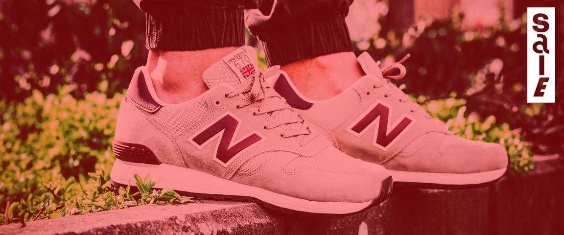 Sneakersale