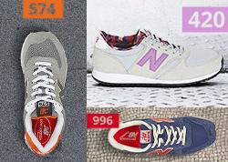 20% Rabatt + gratis Versand auf ausgewählte New Balance Sneaker und Kleidung bei Spartoo (auch Sale)