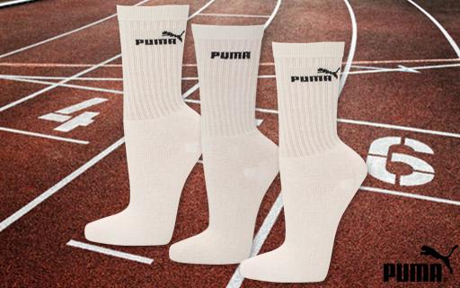 3er Pack Puma Sportsocken unisex weiß 4,44+5,90 Versand