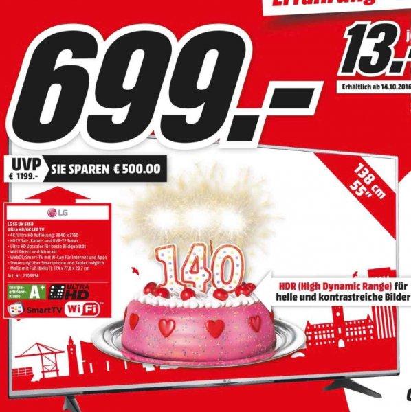 [ Lokal Media Markt Hamburg ] LG 55UH6159 139 cm (55 Zoll) Fernseher für 699,-