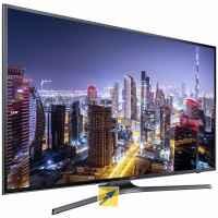 Samsung UE55KU6079 TV (55 UHD Edge-lit Dimming mit HDR, 1300PQI [interpol.], Triple Tuner, 3x HDMI, 2x USB, LAN + Wlan, Smart TV mit Tizen OS, VESA, EEK A) für 641,05€ [Masterpass] [Technikdirekt]