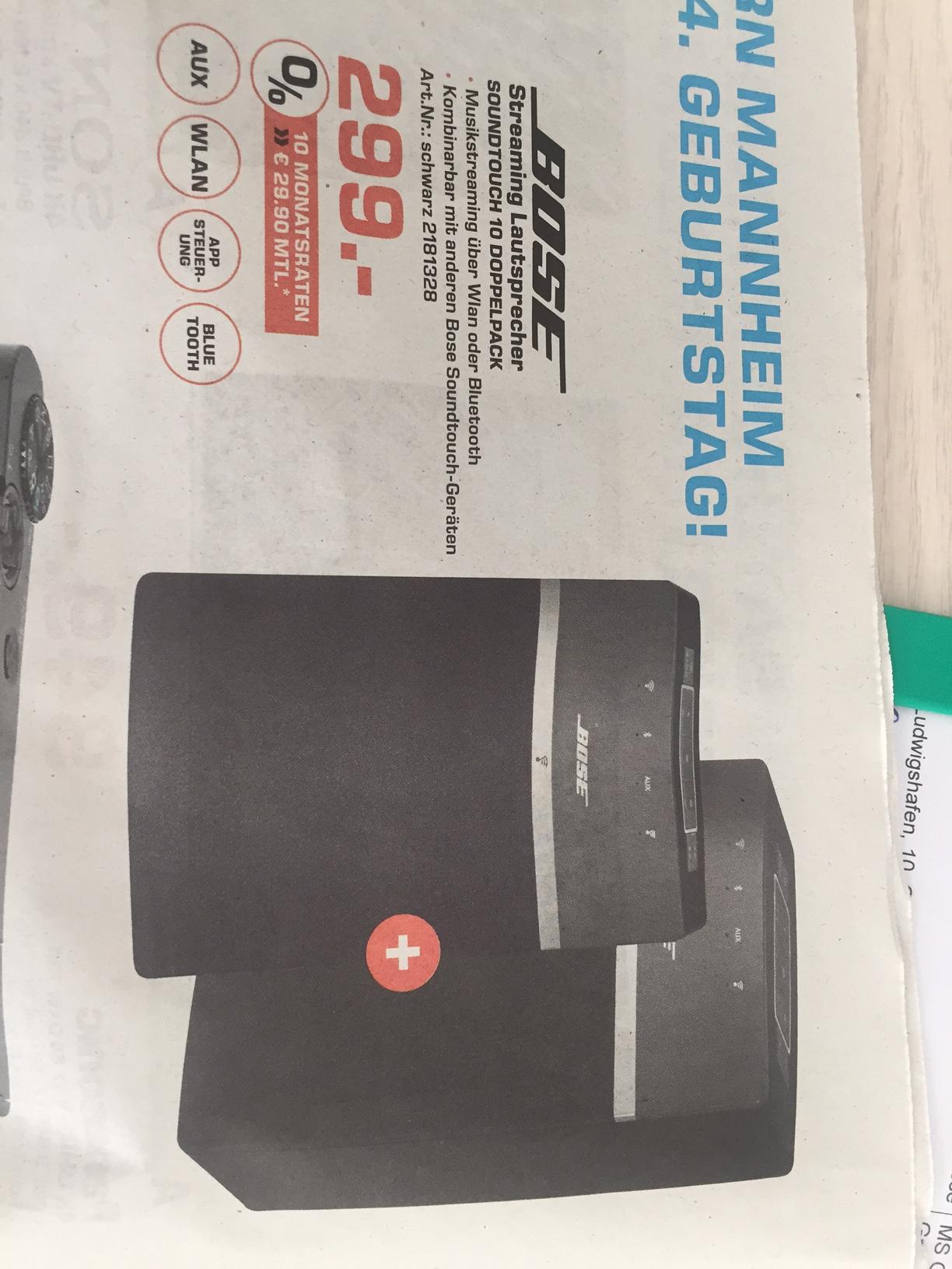 Bose Sound Touch 10 im Doppelpack für 299€ also je 149,50€  (Idealo 179,- € je) bei Saturn Mannheim