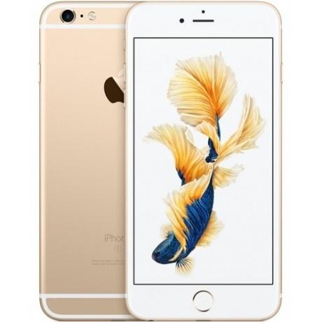 iPhone 6S 32GB Roségold bei Rakuten für 566,91€