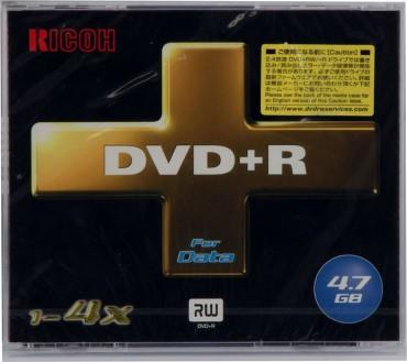 wieder verfügbar !!![TOP 12] 1er/5er/10/25/50er-Pack DVD-/CD-Rohlinge für NUR 0,12 €