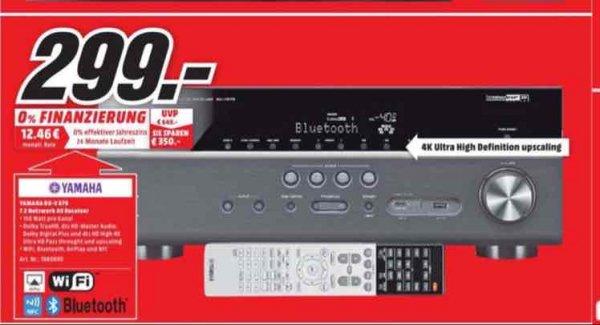 [Media Markt Essen] Yamaha RX-V679 AV-Receiver schwarz