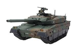 [Amazon] TAMIYA 300056037 - 1:16 RC JGSDF Panzer Typ 10 Full Option für 665 € statt 808 €