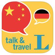 Ein paar reduzierte Sprach-Apps von Langenscheidt: Talk&Travel Chinesisch für 3,99€statt 6,99€, Vokabeltrainer Italienisch IQ für 4,99€statt 9,99€oder Arabisch Wörterbuch für 3,99€statt 6,99€