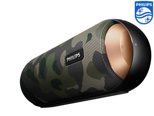 Philips 360° BT6000 camouflage BT-Lautsprecher