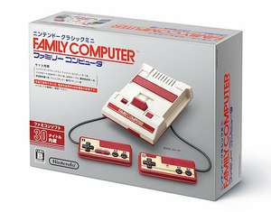 Nintendo Famicom Mini NES Classic Console