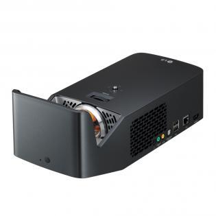 Redcoon Angebot 3D LED Kurzdistanzbeamer LG Adagio PF1000UT 30000h inkl. Versand