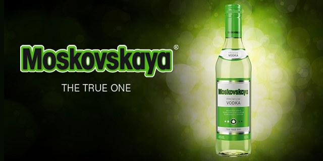 Vodka Moskovskaya 0,5l für 3,99€ fast bundesweit bei Real (Angebot+Coupies)
