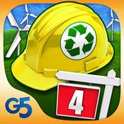 [iOS iPhone] Build-a-lot 4: Power Source (Full) - gratis statt 2,99€