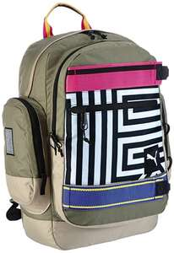PUMA Rucksack PY Blaze Backpack:  34,40 € inkl. Lieferung -> statt  69,95 €