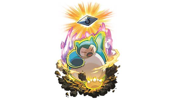 [Nintendo 3DS] Pokémon Sonne & Mond gratis Mampfaxo --> Schluss-mit-lustig Relaxo