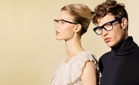 ( Eyes + More ) Fern- oder Lesebrille für 69 Euro, Gleitsichtbrille 169 Euro