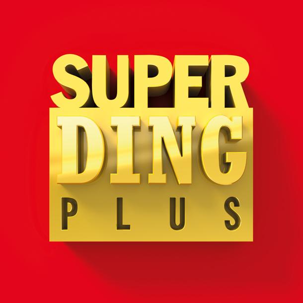 Lokal (Hessen) -  Das Lotto SuperDING   112-fache Millionenchance -  70€ garantiert