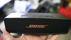 MM Bremen Weserpark: Bose Soundlink Mini II