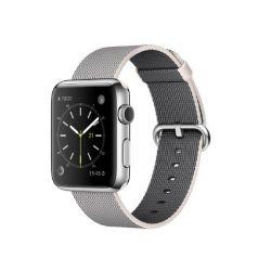 [Cyberport] Apple Watch 42mm Edelstahlgehäuse mit Armband aus gewebtem Nylon Perlgrau