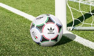 """Original Adidas """"Tango"""" Profi Fußball für 3,97€ bei druckerzubehoer.de"""