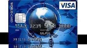 VISA World Card Kreditkarte dauerhaft beitragsfrei und 20€ Startguthaben