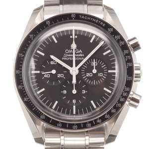 Omega Speedmaster Moonwatch Professional - NEU
