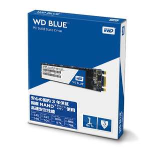 Western Digital Blue 1TB M.2 SSD für 222€ statt 289€ [Amazon/MediaMarkt]