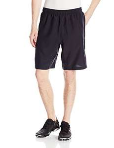 Under Armor Running Shorts auf Amazon.de ab 5,95€