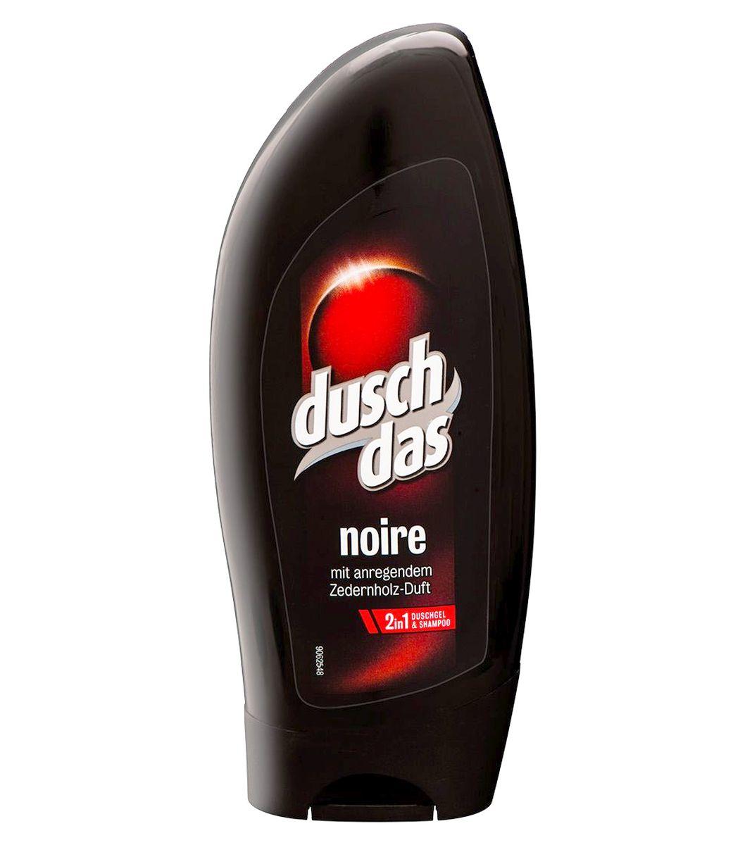 2 x  250 ml duschdas 2in1 Duschgel & Shampoo  für 1 Euro !!!  lokal  Berlin?