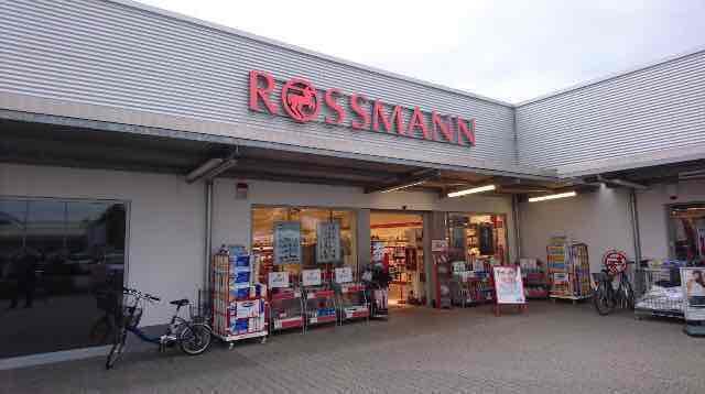 Rossmann - 25% auf alles /Lokal - Gustavsburg [bald 50%?] bis 14.01