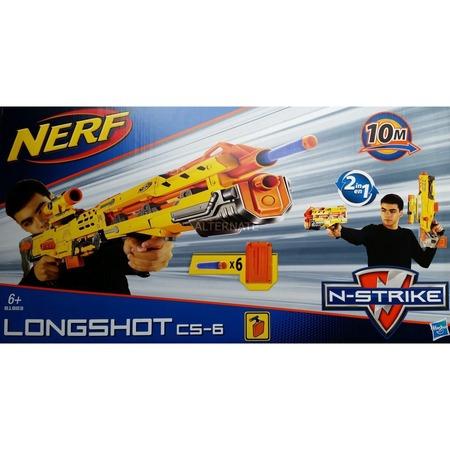 [ZackZack] Hasbro Nerf Longshot Blaster 2-in-1 CS-6