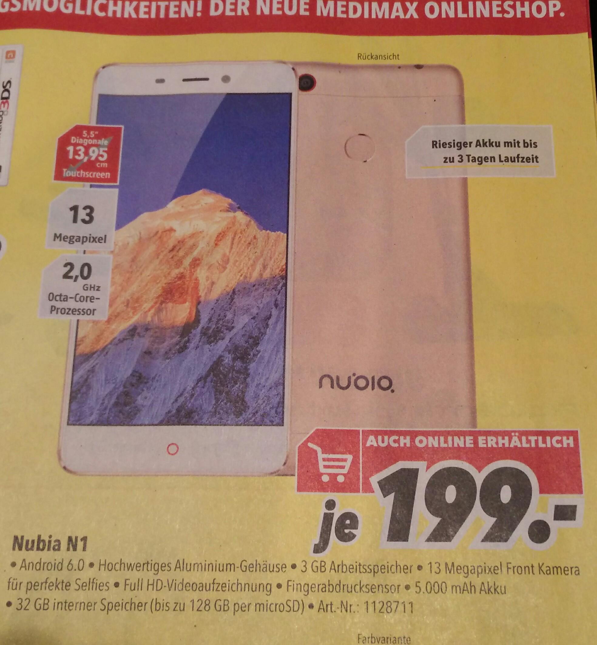 (MediMax) Nubia N1  5,5 Zoll, 5000mAh Akku,  Fingerabdrucksensor, 32GB