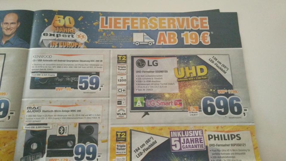 LG 55UH6159