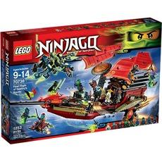 [Alternate]LEGO 70738 Ninjago Der letzte Flug des Ninja-Flugseglers