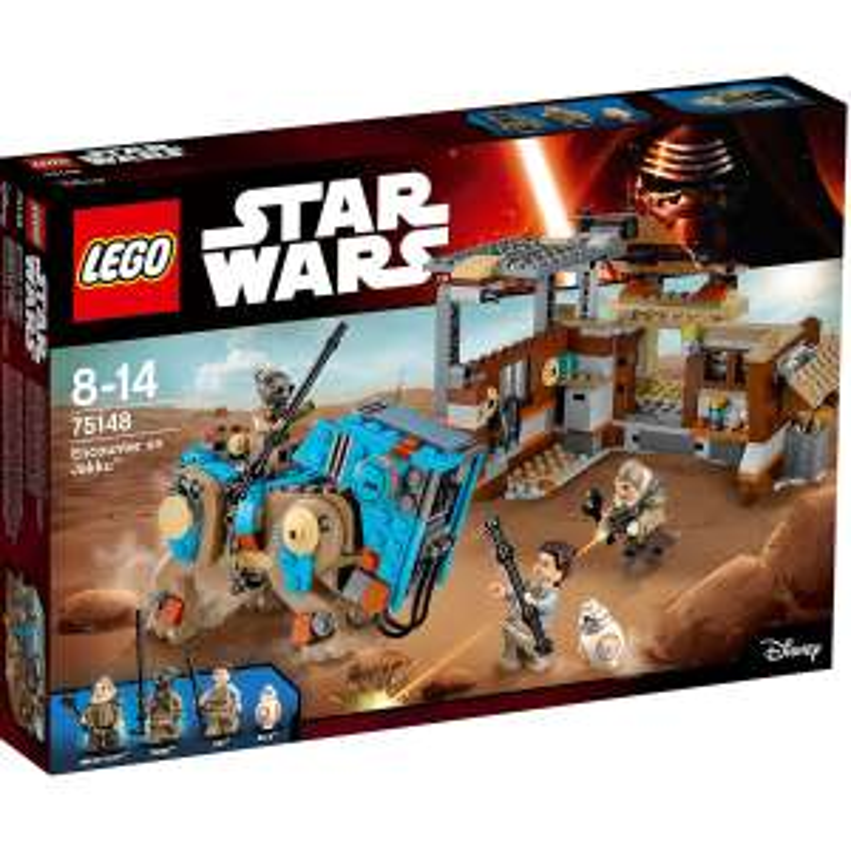 Karstadt online | LEGO® Star Wars™ Confidential_Retail 5 75148 statt für 59,99 jetzt für 39,99. Entspricht 33% oder 20 € Rabatt