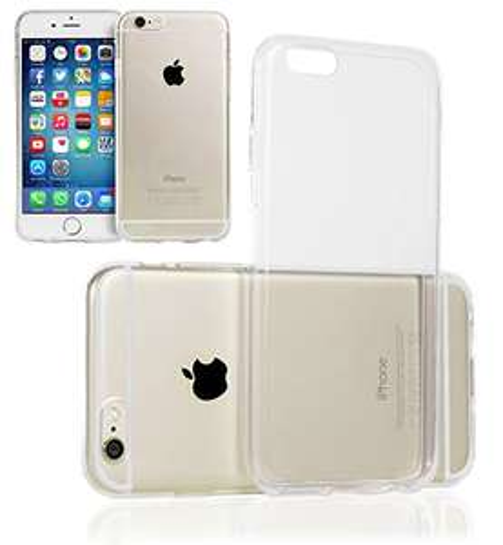 [Amazon PRIME] iPhone SE, 5, 5S, 6, 6S oder 7 Hülle kostenlos durch Gutschein