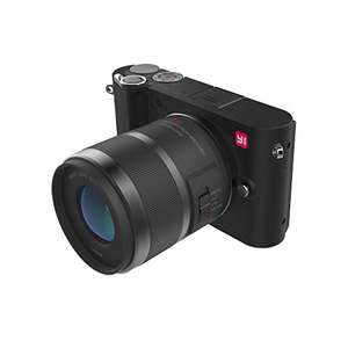 Amazon Angebot: 80€ Rabatt auf die YI M1 4K spiegellose Digitalkamera mit Wechselobjektiv 12-40mm F3.5-5.6 / 42.5mm F1.8, 20 Megapixel