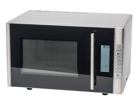 MEDION® MD 14482, Mikrowelle, mit 800 Watt und 1000 Watt Grillleistung, 8 Automatikprogramme, 20 Liter Garraum für 56,95€ @ Allyouneed