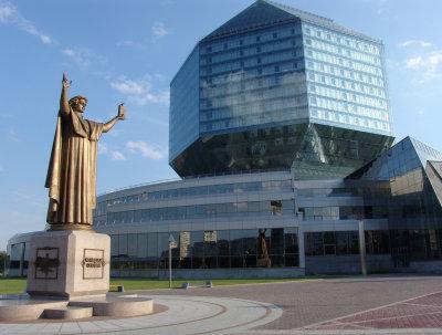 5 Tagen ohne Visum nach Weißrussland (Minsk) mit Belavia für 50 Euro + Gebühren