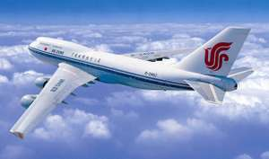 Air China: von Deutschland nach China/Andere Teile Asiens/Australien ab 380€ / Business Class nach Australien z.B. ab 1700€