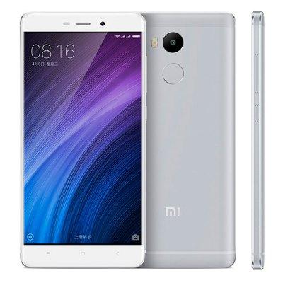 Xiaomi Redmi 4 4G Smartphone (Ohne B20) -  INTERNATIONAL VERSION  SILVER 201666314 Snapdragon 625 Octa Core 3GB RAM 32GB
