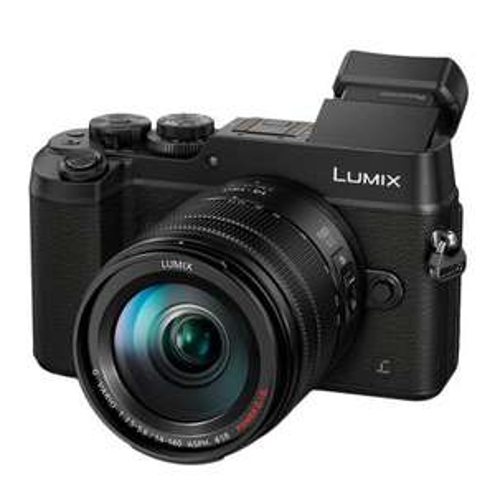 [Redcoon] Panasonic Lumix DMC-GX8 schwarz mit Objektiv Lumix G Vario 14-140mm 3.5-5.6 ASPH OIS
