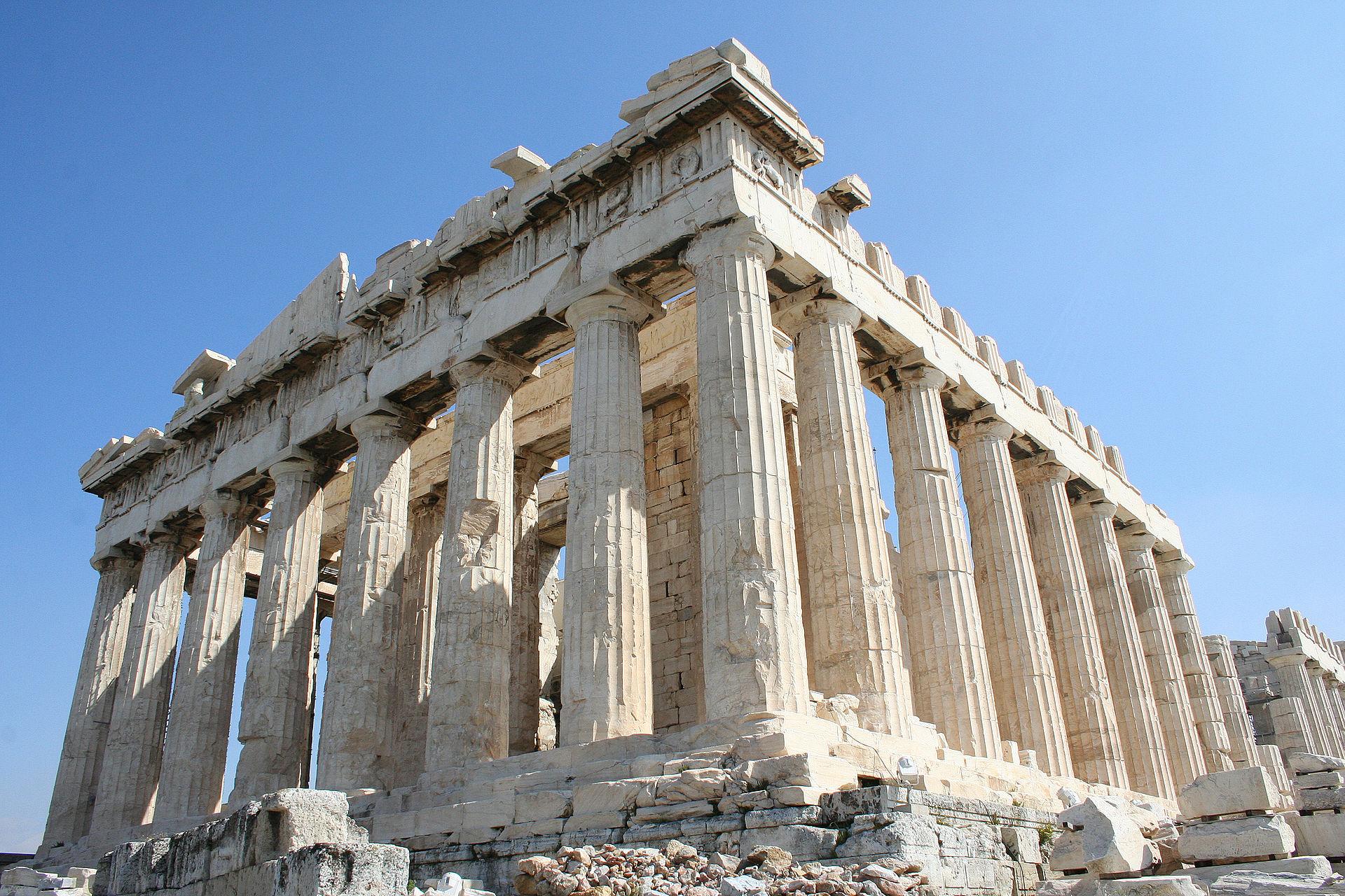 Mit AEGEAN Airlines günstig nach Athen