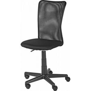 Büro Drehstuhl BASIC für 33,97€