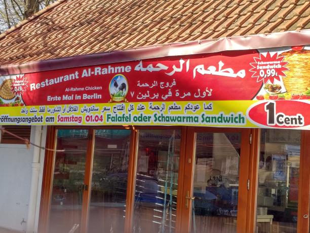 Lokal Kreuzberg - Al-Rahme nur am 01.04: Falafel und Schawarma 0,01€