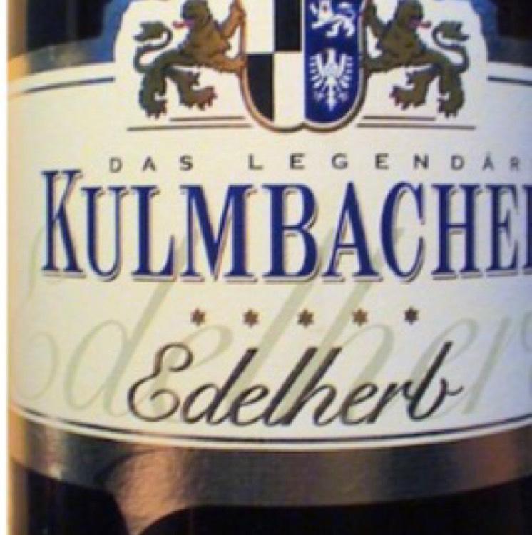 [lokal] Netto Kirchenthumbach Kulmbacher Bier