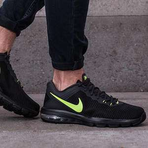 NIKE Air Max Full Ride TR 1.5 Laufschuhe @outlet46