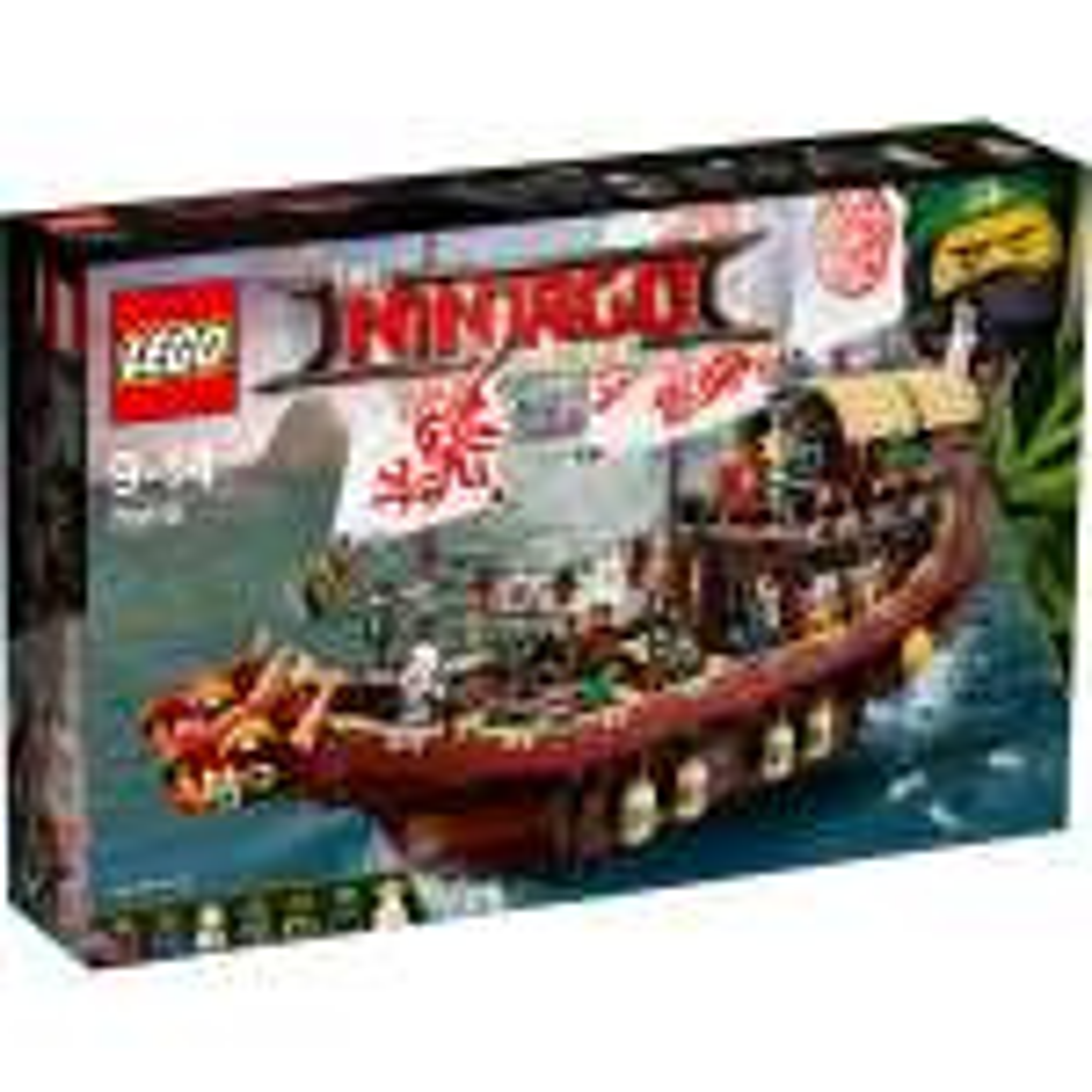 Karstadt - Lego 70618 Ninjago Movie Ninja-Flugsegler