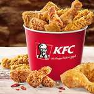KFC - Final Bucket - 51 Hot Wings - 28 € - Super Bowl Angebot