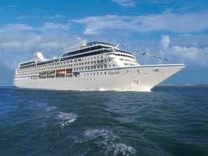 Des Stiefels Küstenpracht - 65707 8 Tage Nautica (Oceania Cruises) 2021